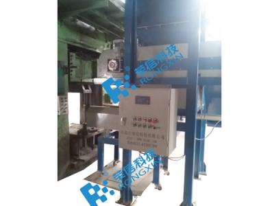 壓機自動計量送料系統