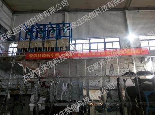 东睦(天津)粉末冶金有限公司