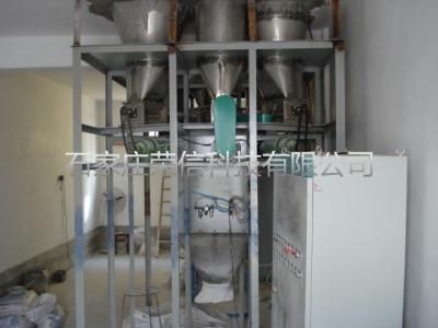 PVC稳定剂配料系统